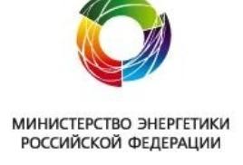 Минэнерго России подготовило Проект основных положений типового ТЗ на проведение энергетического обследования    10.07.2012